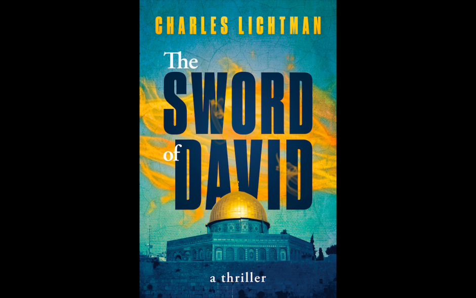 """""""The Sword of David,"""" An Excerpt by Charles Lichtman"""