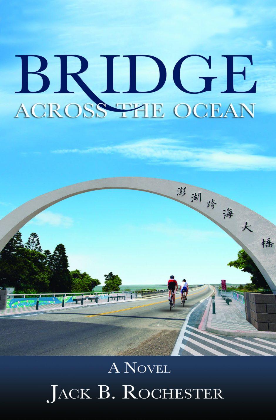 """Bridge Across the Ocean,"" a New Novel by FC Founding Barista Jack B. Rochester"